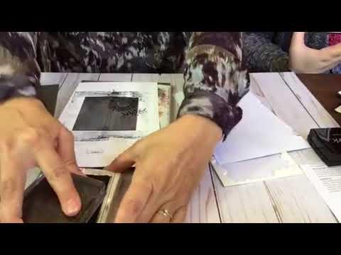 Black Ice Technique