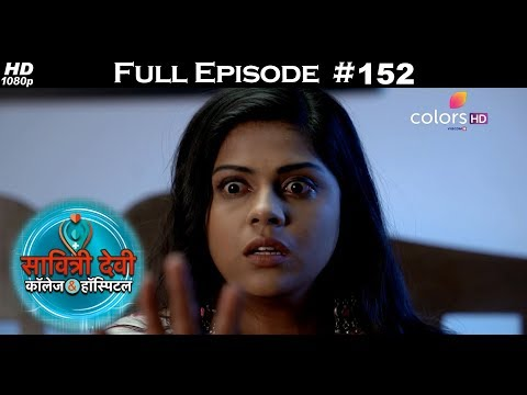 Savitri Devi College & Hospital - 12th December 2017 - सावित्री देवी कॉलेज & हॉस्पिटल - Full Episode