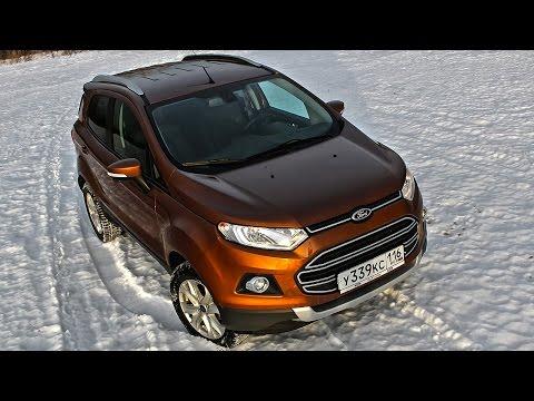 В чём проблемы Форд Экоспорт Тест драйв Ford Ecosport 2015