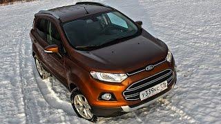 В чём проблемы Форд Экоспорт? Тест драйв Ford Ecosport 2015