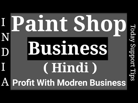 START PAINT SHOP BUSINESS IN OWN CITY | पेन्ट का बिजनेस करे | BUSINESS IDEA | Paint home | in Hindi