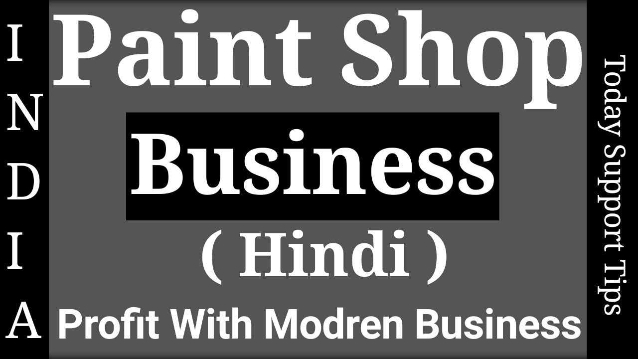 start paint shop business in own city प न ट क ब जन स