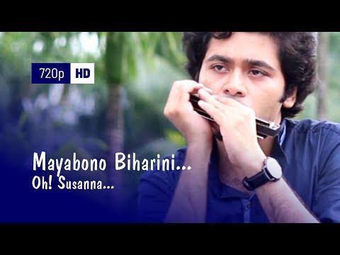Mayabono Biharini (medley Oh! Susanna) - Harmonica (Instrumental | Cover) - Gourab Das (gourabex)