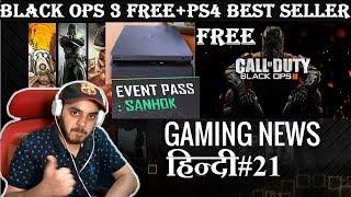 Gaming News#21 | FREE BLACK OPS III + PUBG IS LOOSING IT