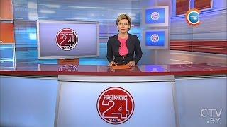 """Новости """"24 часа"""" за 13.30 28.04.2017"""