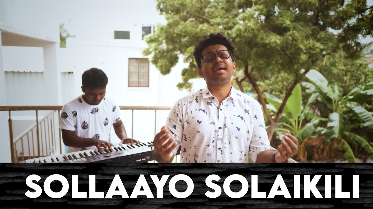 Sollaayo Solaikili | Nikhil Mathew | Alli Arjuna