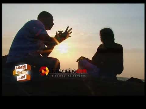 HARI NARAYANAN IN KERALA EXPRESS BY BIJU MUTHATHI KAIRALI-PEOPLE TV