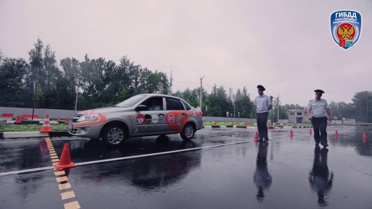 маршруты сдачи экзамена в гаи томск