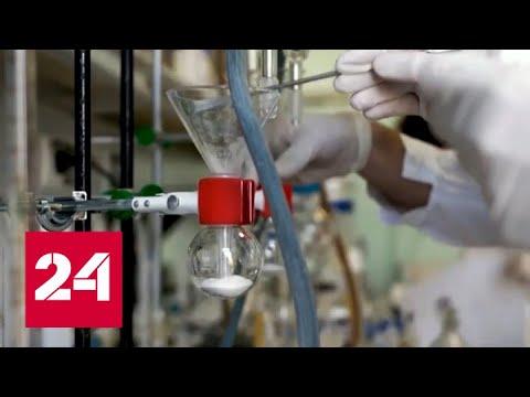Российские школьники завоевали 7 из 15 золотых медалей на Международной олимпиаде по химии