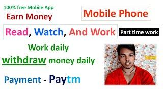 #sunilgangotri earn money online | part time work sunil gangotri