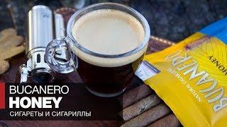 Сигариллы Bucanero Honey - Пасека в машине - Обзоры и отзывы