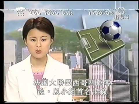 陳凱欣 李懿莊 吳先瑩 冼潤棠 許方輝 (2001) - YouTube