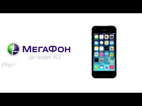 айфон 5 ловит 4g в россии