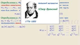 """Видеоурок """"Структура решения линейных уравнений"""""""