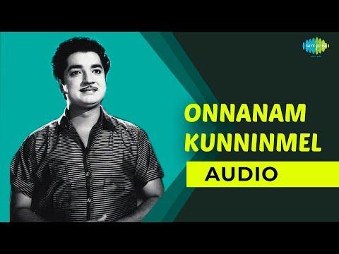Onnanam Kunninmel Lyrics - Air Hostess Malayalam Movie Songs Lyrics