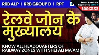 Important Headquarters of All Railway Zones | GS for RRB ALP, RRB Group D, RPF by Shefali Ma'am