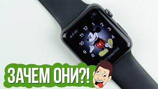 День без Apple Watch. Умные часы не нужны?
