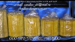 Купить церковные свечи(В интернет - магазине candles-design.com.ua Вы можете купить церковные парафиновые свечи и Церковные восковые свечи...., 2014-04-04T08:53:09.000Z)