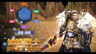 暗黑起源  MMO大世界手游,殿堂级3D魔幻巨作_角色戰士