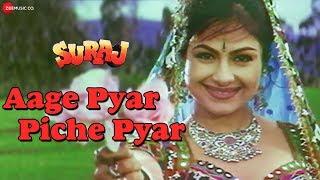 Aage Pyar Piche Pyar , Suraj , Mithun Chakraborty & Ayesha Jhulka , Udit Narayan & Alka Yagnik