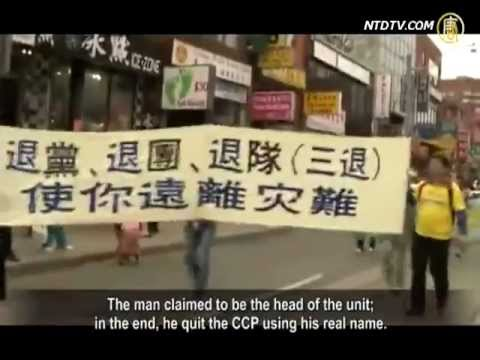 Politics and Law Committee Members Quit CCP