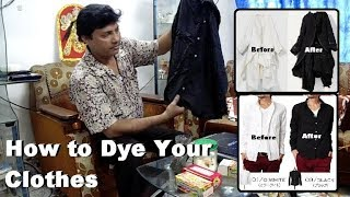 How to dye textile ,cloths in hindi and english.