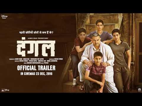 Dangal(2016) Full Movie Download Aamir Khan