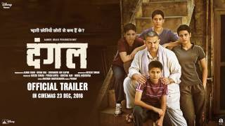 Dangal(2016) Full Movie Download Aamir Khan