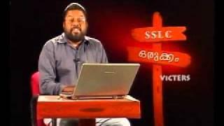 SSLC Orukkam-Malayalam Part 05