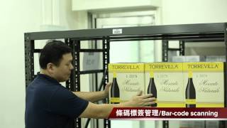 Top Spin Wine Logistics Limited - Hkqaa Wine Storage Management System