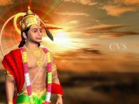 Hanuman Chalisa New3 - 3D animation video songs .mp3