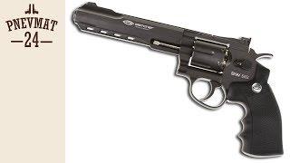 "Пневматический револьвер Gletcher SW B6 (6"")"