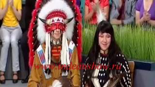 """Индейское шоу Чанте Ша в программе """"Давай поженимся!"""" 2011, Первый Канал"""
