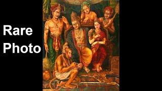 sri ram rare photos ram navami lord om pics bhakt bhajan god mantra chanting hanuman amritvani hey