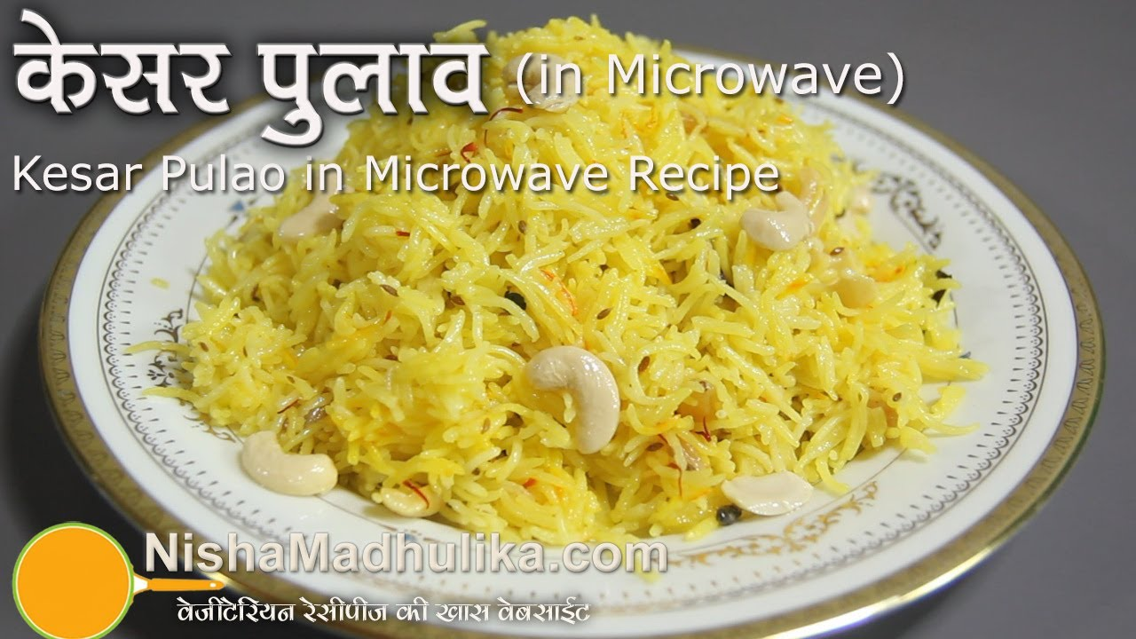 Kesar Pulao Recipe In Microwave How To Make Saffron Rice In Microwave Youtube