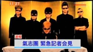 http://www.kishidan.com/ 地域密着型トレンディドラマ「木更津グラフィ...