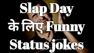 Status of ...