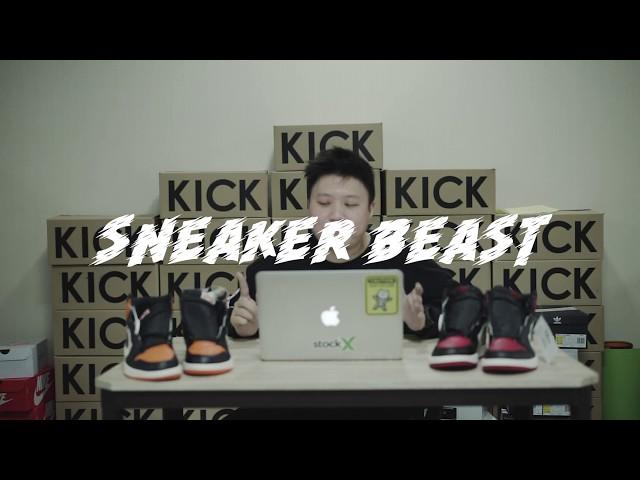 Sneaker Beast EP 5 Jordan 1 Shattered Backboard VS Bred Toe