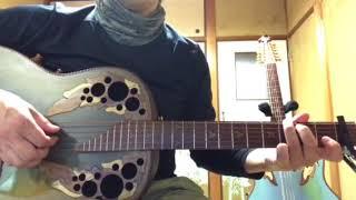 愛の比喩  -  森山直太朗さん   ギター   弾き語り