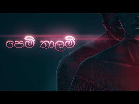 Pem Thalam (පෙම් තාලම්) - Giftson Durai Sinhalese Cover | Gavin Andrew | Yuki Navaratne & Yashodha.A