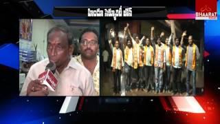 VHP Members Demands Tirupati As Hindu Security Zone | VHP Members Response | Bhaarat Today