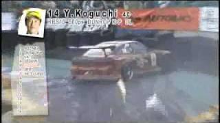 D1☆The Drill [Shohei Matsumoto Remix]