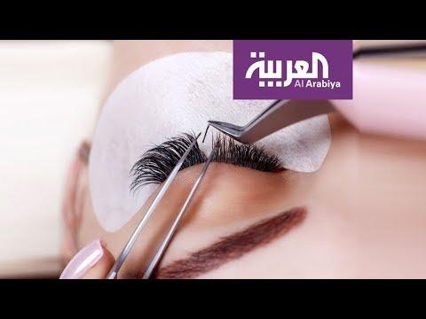 صباح العربية | لرموش أجمل عليك بالزيوت