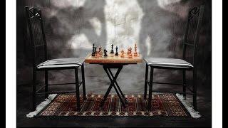 Первая партия в истории современных шахмат