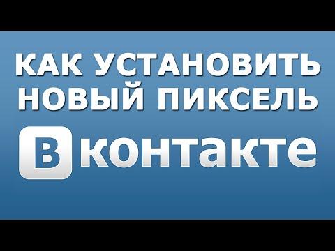 Видео Партизанский маркетинг в алкогольный