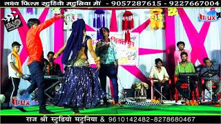 Download New song  !!2020!!  Singer Prabhu mandariya Matuniya live