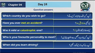 Online Spoken English Class 24 Learn English in Urdu With Emran Questions and Answer Conversation