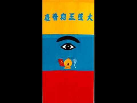 Giải Thích Lá Cờ Đạo của Tôn Giáo Cao Đài -1948