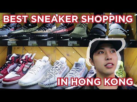 HYPEBEAST SNEAKER SHOPPING IN HONG KONG   MONGKOK