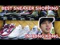 HYPEBEAST SNEAKER SHOPPING IN HONG KONG | MONGKOK